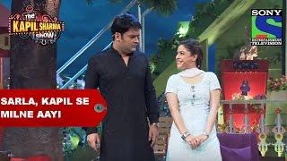 Sarla, Kapil Se Milne Aayi - The Kapil Sharma Show