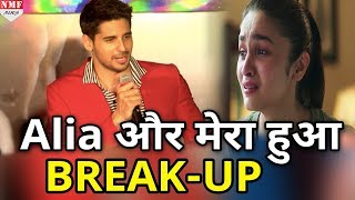 Alia Bhatt और मेरा हुआ BREAK-UP - Siddharth Malhotra | 'Bandook Meri Laila' Song Launch