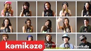 [Official MV] 7 ปีที่รักเธอ - All KamiKaze