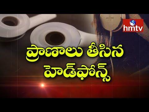Xxx Mp4 Earphones Kills 46 Year Old Woman In Chennai Telugu News Hmtv 3gp Sex
