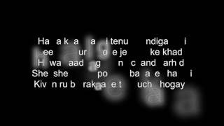 Poplin Lyrics