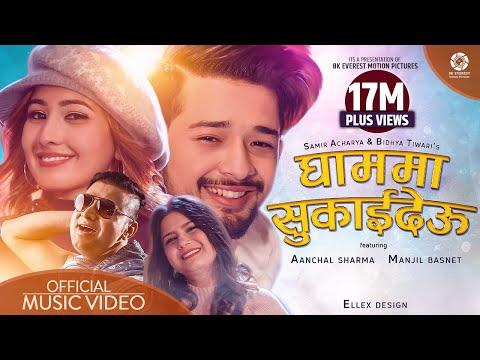 Xxx Mp4 Ghamma Sukaideu Samir Acharya Bidhya Tiwari Aanchal Sharma Manjil Basnet Official Video 3gp Sex