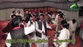 Hit Song Kithon Ayan Kehre Sariki Singer yasir Khan Musa Khelvi Video Download 2017