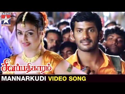 Sivapathigaram Tamil Movie Songs   Mannarkudi Kalakalakka Video Song   Vishal   Vidyasagar