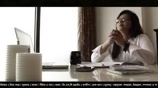 কতটা না বলা ছিল | বৃষ্টিলেখা নন্দিনী | বাংলা গান | ২০১৬