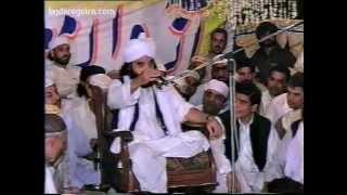 Shah e Baghdad - Pir Naseeruddin Naseer (Golra Sharif)