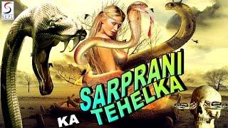 Sarprani kaTehelka - Dubbed Full Movie | Hindi Movies 2016 Full Movie HD