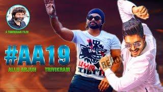 #AA19 జులాయికి బాబులా ఉండాలని.! Allu Arjun #AA19 Movie Latest Update | Trivikram | Get Ready