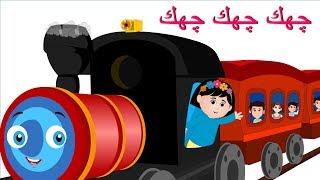 Chuk Chuk Rail Gadi and More | چھك چھك چھك | Urdu Nursery Rhymes Collection for Kids