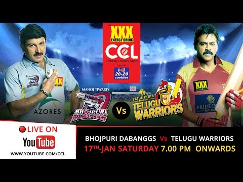 Xxx Mp4 CCL 5 LIVE Bhojpuri Dabanggs V S Telugu Warriors 3gp Sex