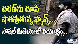 Ram Charan Tej Fans Reactions on New Look | Ram Charan Sukumar Movie Making | #RC11 | Top Telugu TV