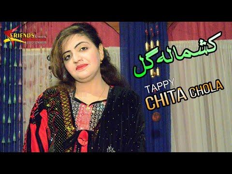 Xxx Mp4 Pashto New Songs 2018 HD Kashmala Gul Chit Chola Tappy Saraiki Pashto New Tappy Songs 2018 3gp Sex