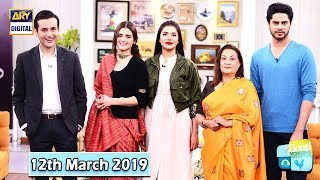 "Good Morning Pakistan | Drama Serial ""Do Bol"" Cast Special - 12th March 2019 - ARY Digital"