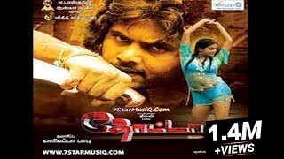 Thotta-தோட்டா-Jeevan,Priyamani,Mallika,Livingston,Mega Hit Tamil Action H D Full Movie