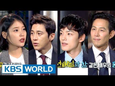 Entertainment Weekly | 연예가중계 - IU, Go Soo, Yeo Jingoo [ENG/CHN/2017.05.01]