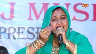कैद पड़ी है खाण्डेराव बहु तेरी // Ragni Competition Superhit Ragni // Rajbala Bahadurgarh