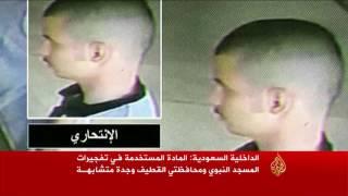 السعودية تعلن هوية منفذي تفجيرات المدينة والقطيف