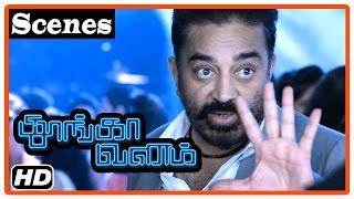 Thoongavanam Tamil Movie | Scenes | Kamal Haasan tricks Prakash Raj | Trisha