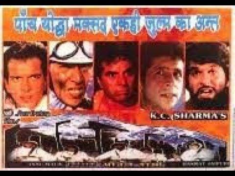 Xxx Mp4 Tahalka Movie 1992 Actor 3gp Sex