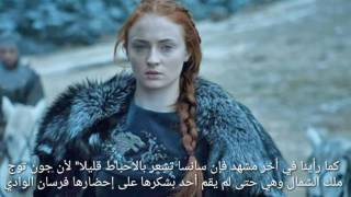 قيم اوف ثرونز توقعات الموسم السابع (حاكم الشمال)