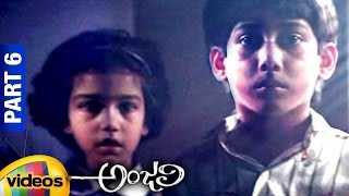 Anjali Telugu Full Movie | Raghuvaran | Revathi | Shamili | Tarun | Part 6 | Mango Videos