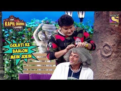 Xxx Mp4 Kapil Finds Lice In Gulati39s Hair The Kapil Sharma Show 3gp Sex