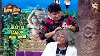 Kapil Finds Lice In Gulati's Hair - The Kapil Sharma Show