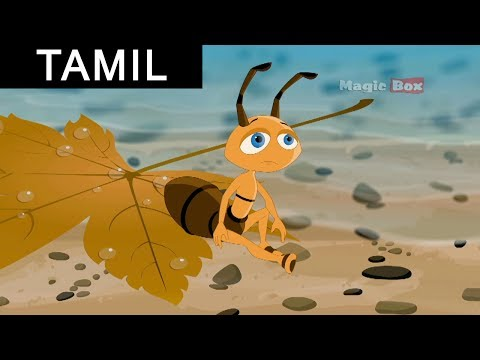 The Ant And The Dove - Aesop's Fables In Tamil  - Animated/Cartoon Tales For Kids