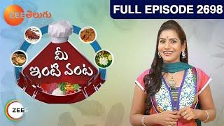 Mee Inti Vanta - Watch Full Episode 2698 of 26th October 2012