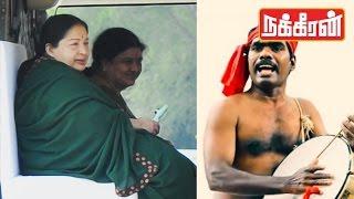 Amma Bongu | Kovan's latest song for Jayalalitha | Must watch