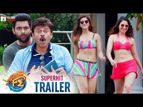 Xxx Mp4 F2 Movie SUPERHIT TRAILER Venkatesh Varun Tej Tamanna Mehreen Telugu Cinema 3gp Sex