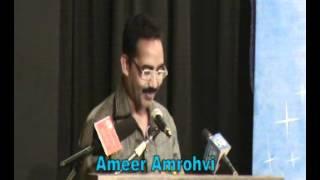 dimag o dil moattal kar rahe rahe haien Poetry By ameer amrohvi Aalmi mushaira delhi