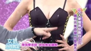陳孫華 豹紋Legging塑身內衣時尚穿搭