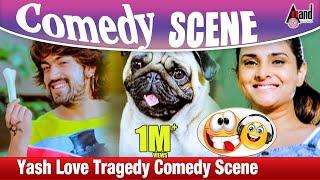 Yash Love Tragedy  Comedy Scene | Lucky | Yash | Ramya | Yash Komedy