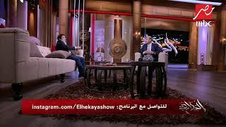 #الحكاية | حصريا:محمد هنيدي يكشف كواليس عودته للمسرح