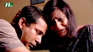 Bangla Natok Houseful হাউস ফুল | Episode 119 | Mosharraf Karim & Sumaiya Shimu | Drama & Telefilm