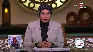 قلوب عامرة - الرد على أسئلة مشاهدي البرنامج .. الأربعاء 25 أكتوبر 2017
