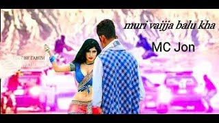 BANGLA NEW HIP HOP SONG by MC JON II MURI VAIJA BALU KHA II VIBRATION II 2017