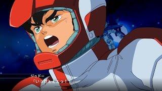 Super Robot Taisen V - Teaser PV