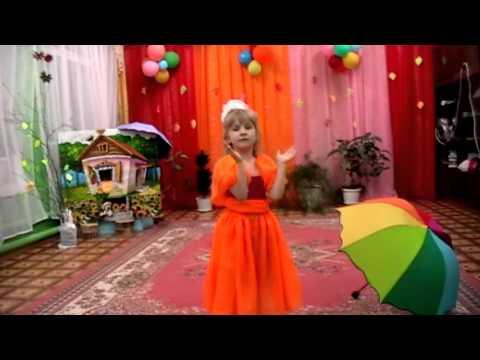 Алина Смольникова 5 лет  Песня Кап Кап музыка Н. Май сл. Кислициной
