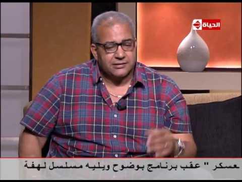 بوضوح النجم بيومي فؤاد يمثل على الهواء مشهد من فيلم الف مبروك للنجم احمد حلمي