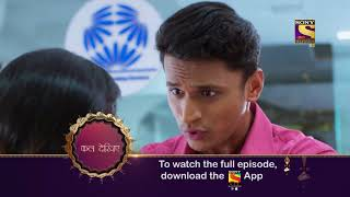 Crossroads - क्रॉसरोड्स - Ep 22 - Coming Up Next
