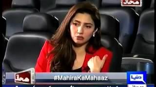 Mahira Khan in Mahaaz Wajahat Saeed Khan kay Sath - 17 January 2016   Mahira Khan