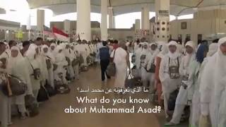 A Road to Mecca: The Journey of Muhammad Asad - Trailer