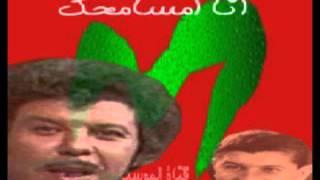 El Maati Benkacem - Ana Msamhek   المعطي بنقاسم - انا مسامحك