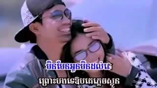 បងពីមុនឆ្កួតបាត់ហើយ  Chay Virak Yuth   YouTube