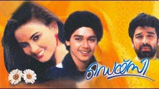 Daisy 1988 Malayalam Full Movie   Harish   Sonia   Lakshmi   Kamal Hassan   Malayalam Movies online