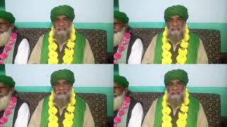 Sarkar Madina Mein Mujhko Jaga dena