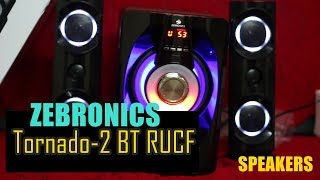 New Zebronics Tornado-2 BT RUCF | 2.1  Heavy Speakers | Gadget Review