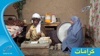 """پوزخند""""از کرامات شیخ ما ایناست"""" /"""